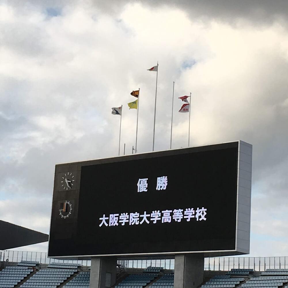 サッカー 埼玉 bbs 高校