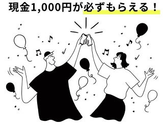 サッカー 掲示板 大阪 【ホンマ強い!】大阪府のサッカー強豪校5選 【SPAIA】スパイア